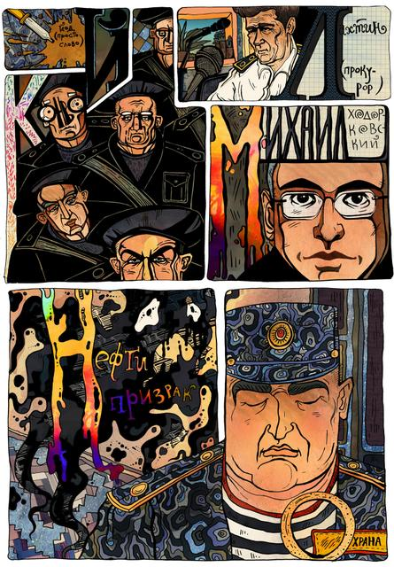 khodorkovsky-sketches-comic