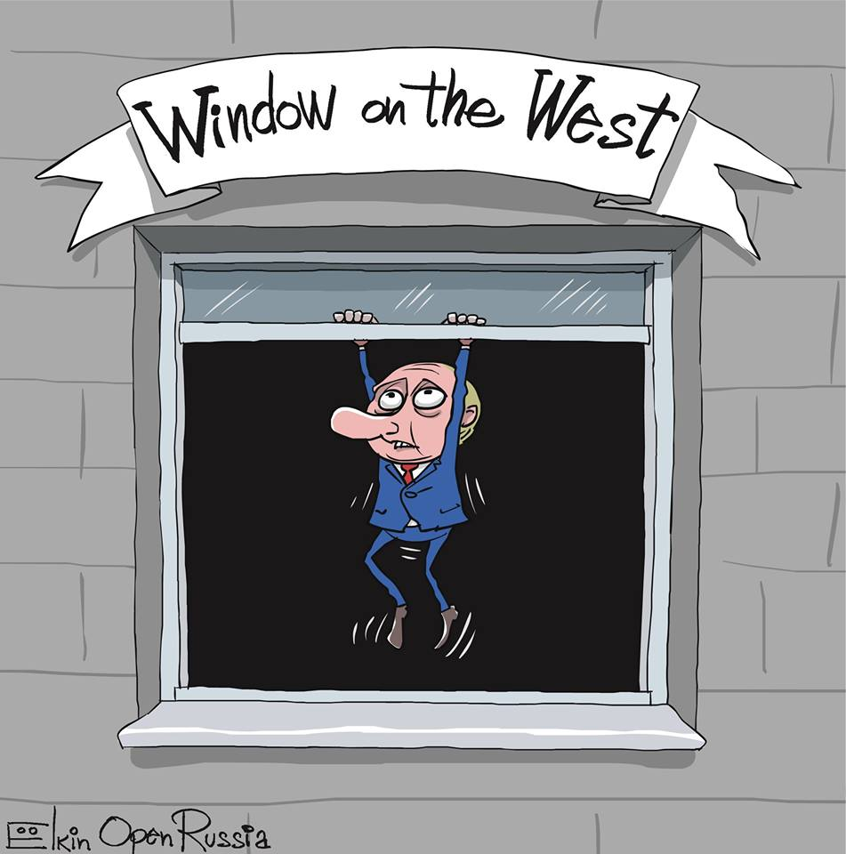 From The Iron Curtain To A Broken Window