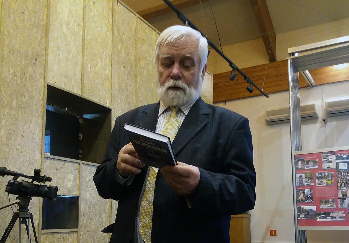 Yegor Gaidar, Russian politician: biography, personal life, reforms 85
