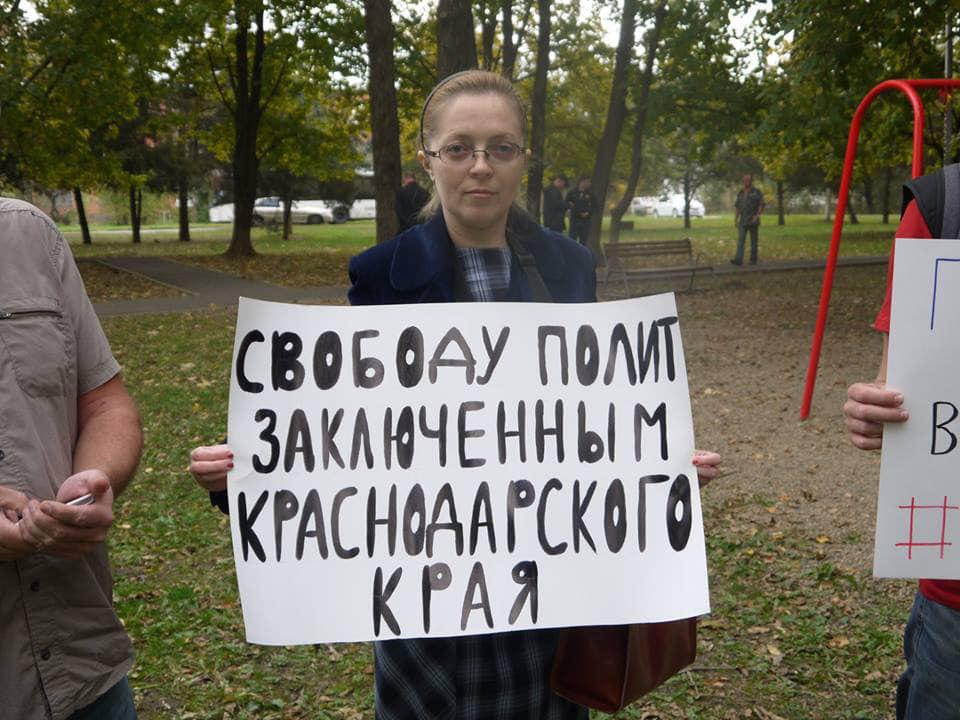 Yana Antonova picketing for the release of political prisoners in the Krasnodar region. Source: Facebook.
